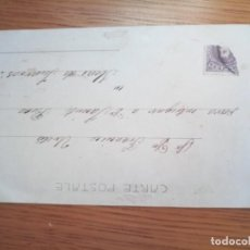 Postales: ANTIGUA POSTAL 1900, MUY RARA. ÚNICA EN TC. Lote 194505503