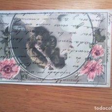 Postales: ANTIGUA POSTAL 1900, MUY RARA. ÚNICA EN TC. Lote 194506421