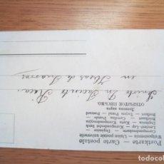 Postales: ANTIGUA POSTAL 1900, MUY RARA. ÚNICA EN TC. Lote 194507005