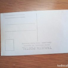 Postales: ANTIGUA POSTAL 1900, MUY RARA. ÚNICA EN TC. Lote 194507132