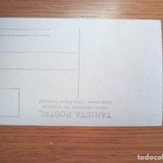 Postales: ANTIGUA POSTAL 1900, MUY RARA. ÚNICA EN TC. Lote 194507385