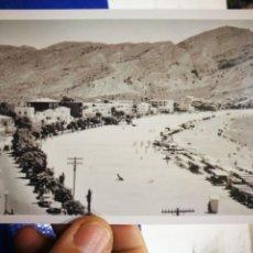 Postales: POSTAL A IDENTIFICAR 1960. Lote 194511928