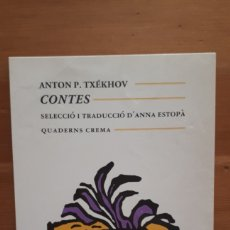 Postales: POSTAL QUADERNS CREMA CONTES ANTON P. TXÉKHOV. Lote 194534551