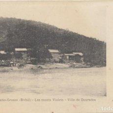 Postales: BRASIL. POSTAL. MATTO-GROSSO. LOS MONTES VIOLETAS. VILLA DE DOURADOS. Lote 194681445
