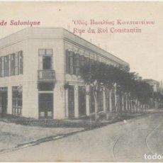 Postales: GRECIA. POSTAL. SOUVENIR DE SALONIQUE. RUE DU ROI CONSTANTIN. FECHADO 19-8-1916. Lote 194681448