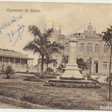 Postales: BRASIL. POSTAL. GYMNASIO DA BAHIA. FECHADO EL 1-DICIEMBRE-1923. Lote 194681462