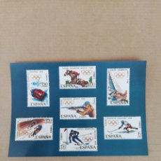 Postales: POSTAL FILATÉLICA SERIE DEPORTES 4. Lote 194706142