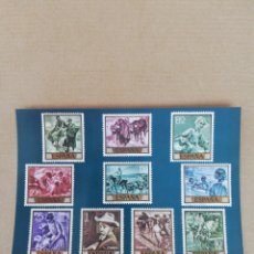 Postales: POSTAL FILATÉLICA SERIE PINTURA 11. Lote 194706301