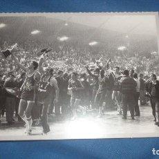 Postales: POSTAL REPRODUCIÓN HERALDO FINAL DE LA COPA DEL REY DE BALONCESTO AÑO 1983. Lote 194776821
