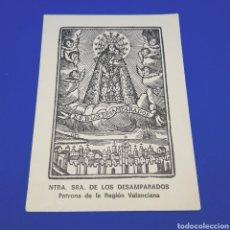 Postales: (ER.01) ESTAMPA RELIGIOSA. NTRA. SRA. DE LOS DESAMPARADOS. Lote 194784502