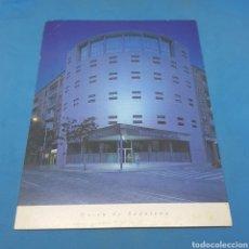 Postales: (ER.05) POSTAL NO CIRCULADA. MUSEU DE BADALONA. Lote 194972210