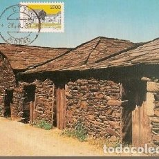 Postales: PORTUGAL & MAXI, CASAS TÍPICAS DEL INTERIOR DE BEIRA, PIODÃO 1988 (6886). Lote 195014080