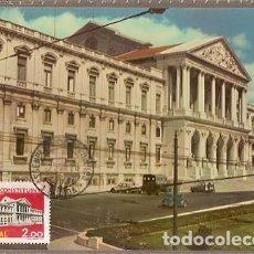 Postales: PORTUGAL & MAXI, PALACIO DE SÃO BENTO, ASAMBLEA DE LA REPÚBLICA, LISBOA 1976 (1175). Lote 195014288