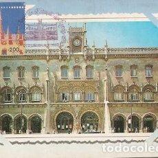 Postales: PORTUGAL & MAXI, 100 AÑOS DE LA ESTACIÓN DE ROSSIO, LISBOA 1990 (1188). Lote 195014713