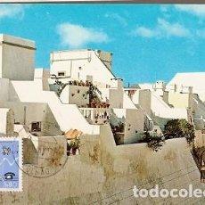 Postales: PORTUGAL & MAXI, VISTA PANORAMICA DE OLHÃO 1977 (512) . Lote 195014865