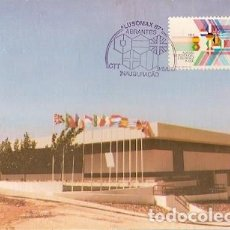 Postales: PORTUGAL & MAXI, BANDERAS DE LOS 12 PAÍSES MIEMBROS DE C.E.E, LUSOMAX, ABRANTES 1987 (8686). Lote 195015335