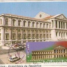 Postales: PORTUGAL & MAXI, ASAMBLEA DE REPÚBLICA PORTUGUESA, 25 AÑOS DE REVOLUCIÓN DE ABRIL, LISBOA 1999 (6997. Lote 195016048