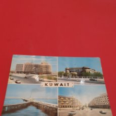 Postais: KUWAIT.. Lote 195097903
