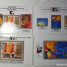 Postales: TABACALERA-CONCURSOS FILATELICOS. Lote 195109788