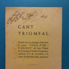 Postales: CANT TRIOMFAL. PERE ELIES I BUSQUETA. BARCELONA, 1958. Lote 195252462
