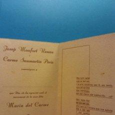 Postales: TARJETA DE PARTICIPACION NACIMIENTO DE MA DEL CARME MONFORT SANMARTÍN. VALENCIA 1943. Lote 195252515