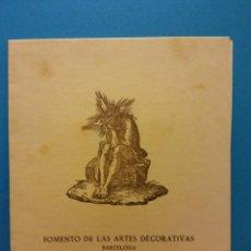 Postales: TARJETA DE DEFUNCIÓN. D. SANTIAGO MARCO Y URRUTIA. BARCELONA 1949. Lote 195256017