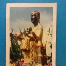 Postales: SANTA MARIA DE MONTSERRAT. LÁMINA SIN USAR. Lote 195259867