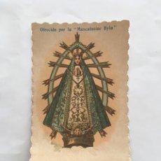 Postales: POSTAL. NTRA. SRA. DE LUJÁN. PUBLICIDAD DE MUSCULOSINE BYLA. CURACIÓN DE ANEMIA, DE LA NEURASTINA.... Lote 195274078