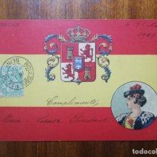 Postales: POSTAL CON BANDERA ESCUDO Y MUJER DE ESPAÑA - CIRCULADA 1901. Lote 195567512