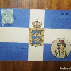 Postales: POSTAL CON BANDERA ESCUDO Y MUJER DE GRECIA - CIRCULADA 1901. Lote 195567652