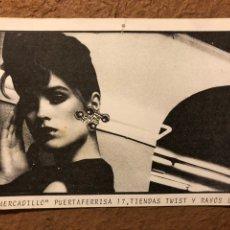 Postales: EL MERCADILLO PUERTAFERRISA. POSTAL INVITACIÓN CIRCULADA, AÑOS 80. ESSER (BARCELONA).. Lote 195773872