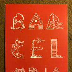 Postales: CENTS ANYS A BARCELONA, MARISCAL AL MOLL DE LA FUSTA (1989). TARJETA PROMOCIONAL.. Lote 195790076