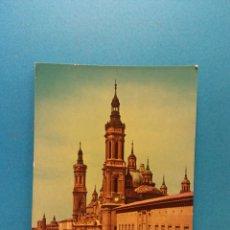 Cartes Postales: ZARAGOZA. EL PILAR Y EL AYUNTAMIENTO. BONITA POSTAL. SIN USAR. Lote 195931203
