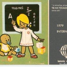 Postales: POSTAL LOTERIA NACIONAL 1979 - SERIE L - Nº 1. Lote 199712472