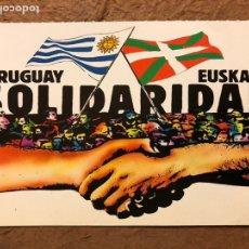 Postales: URUGUAY EUSKADI SOLIDARIDAD. POSTAL POLÍTICA VASCA (1994). EUSKADIKO AMNISTIAREN ALDEKO. Lote 200591631