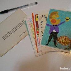 Postales: LOTERÍA NACIONAL. SERIE F. COLECC. COMPLETA 12 DIBUJOS ALUMNOS DEL COLEGIO SAN ILDEFONSO. AÑO 1971. Lote 203558672