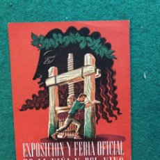 Postales: TARJETA POSTAL PUBLICITARIA. FERIA DELA VIÑA Y L VINO. VILLAFRANCA DEL PENEDÉS, 1953. Lote 204195738