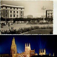Postales: LOTE DE 6 POSTALES: LEON,BURGOS,AVILA,MERIDA,SALAMANCA - FOTO ADIC.. Lote 205457672