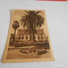 Postales: ANTIGUA POSTAL - JEREZ DE LA FRONTERA - NO ESCRITA. Lote 206376433