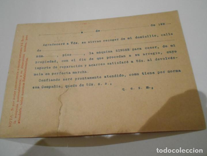 Postales: postal publicitaria de de maquinas singer años 20 - Foto 2 - 206405218