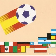Postales: POSTAL COPA MUNDIAL FUTBOL ESPAÑA 82. Lote 206513045