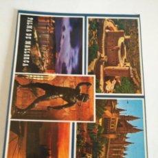 Postales: HAGA SU OFERTA - ANTIGUA POSTAL - PALMA DE MALLORCA. Lote 206783576