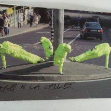 Postales: HAGA SU OFERTA --- RARA POSTAL DIFICIL DE CATOLOGAR - ARTE BAILE EN LA CALLE. Lote 207220622