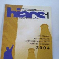 Postales: HAGA SU OFERTA --- RARA POSTAL DIFICIL DE CATOLOGAR - MONASTERIO DE LA CARTUJA. Lote 207220810