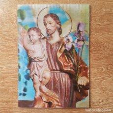 Postales: POSTAL EN RELIEVE DE SAN JOSÉ. Lote 208129551