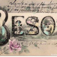 Postales: SIMPÁTICA POSTAL DE 1906. Lote 210519925