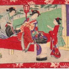 Postales: TARJETA DE 1904, MOTIVO JAPONÉS, ENTELADA.. Lote 210525697