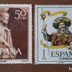 Postales: POSTALES DE CORREOS CONMEMORATIVAS XACOBEO 2004. Lote 210775189