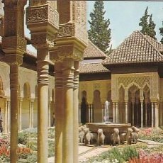 Postales: POSTAL B01910: GRANADA. ALHAMBRA. COLUMNAS PATIO DE LOS LEONES.. Lote 211446450