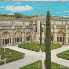 Postales: POSTAL B11598: PORTUGAL: BATALHA. DIVERSOS ASPECTOS. Lote 211447342